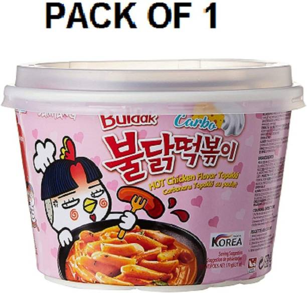 Samyang Hot Chicken- Carbo Flavour , Rice Cakes -179 gm 1) (Imported) (Combo) 1) (Imported) Rice Noodles Non-vegetarian