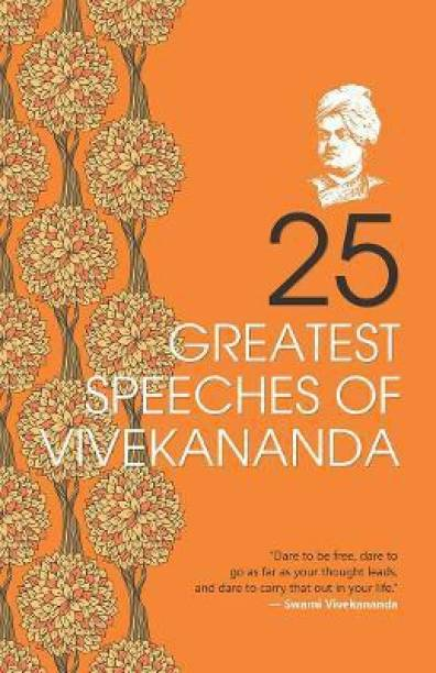 25 Greatest Speeches of Vivekananda