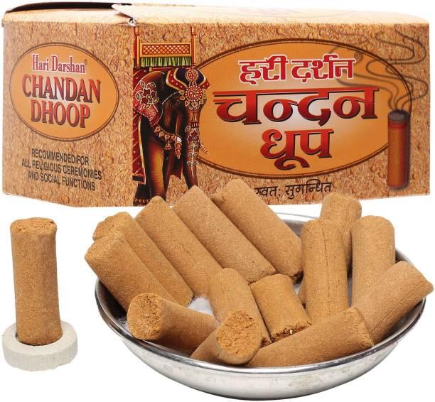 Hari Darshan Chandan Dhoop Dry Cones  100 % Natural Sandal Wood Fragrance – Pack of 12 Sandal Dhoop