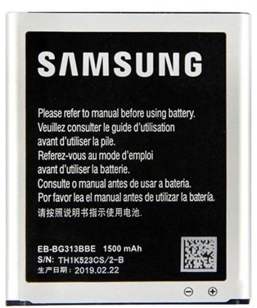 VYU Mobile Battery For  Samsung Galaxy ACE4 Lite SM-G313 (Premium Quality)
