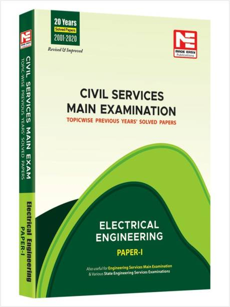 Civil Services (Mains) 2021 Exam Electrical Engineering Solved Papers 1