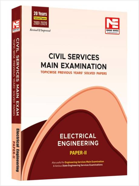 Civil Services (Mains) 2021 Exam Electrical Engineering Solved Papers 2