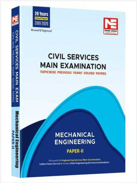 Civil Services (Mains) 2021 Exam Mechanical Engineering Solved Papers 2