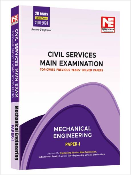 Civil Services (Mains) 2021 Exam Mechanical Engineering Solved Papers 1