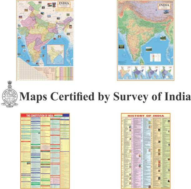 (COMBO OF 4 MAPS\CHARTS) India (Both Political & Physical) with Constitution of India & History of India Chart | Set Of 4| All Map Size (23 * 36) (40 * 28) Paper Print| Best Useful for UPSC, SSC, IES and other competitive Exams. Paper Print