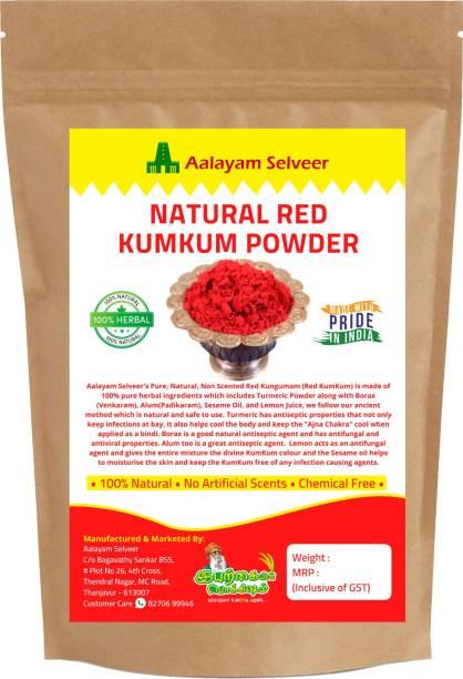 Iyarkkayin Pokkisham 100% Pure Natural Non Scented Kungumam (KumKum) Powder