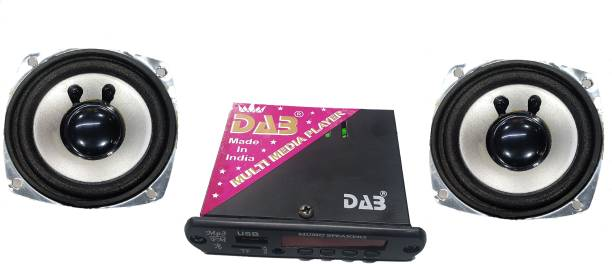 DAB Mini Car USB Player with 3 inch Woofer Pair,Car Stereo Audio Amplifier MP3 Player, Memory Card, USB, FM Radio, Aux in & Remote with Bluetooth, 12 Volt DC Two Class AB Car Amplifier