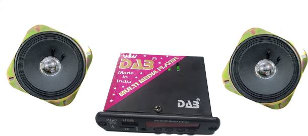DAB Mini Car USB Player with 4 inch Speaker Pair, Car Stereo Audio Amplifier MP3 Player, Memory Card, USB, FM Radio, Aux in & Remote with Bluetooth, 12 Volt DC Two Class AB Car Amplifier