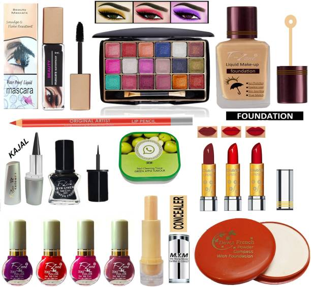 F-Zone Perfect Makeup Kit For Girls & Women CC56