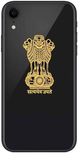 SCProduct Ashoka Stambh Mobile Skin