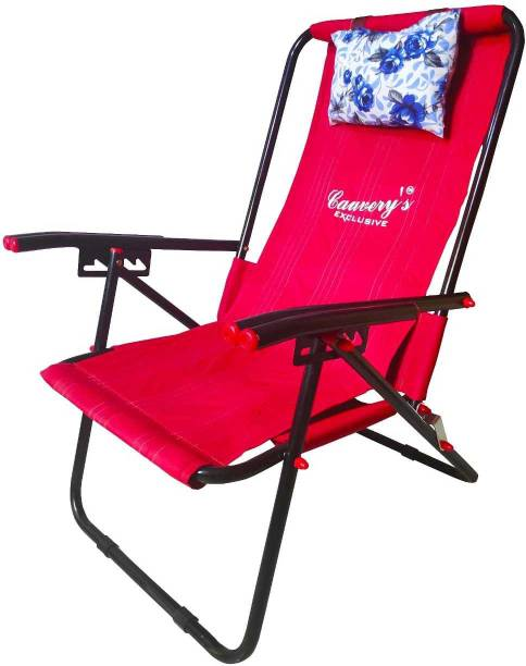 cauvery Metal Outdoor Chair