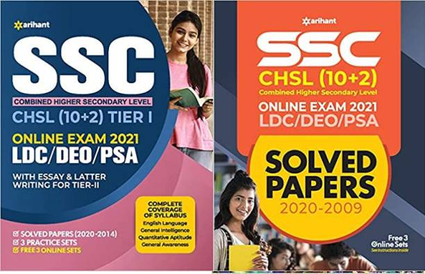 SSC CHSL (10+2) Guide Combined Higher Secondary 2021 With SSC CHSL (10+2) Solved Papers Combined Higher Secondary 2021
