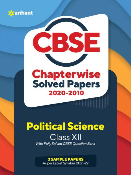 Cbse Political Science Chapterwise Solved Papers Class 12 for 2022 Exam (as Per Latest Syllabus)