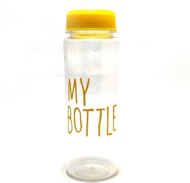 Futshut My Baby Bottle Plastic Multi Color 500 Ml Water Bottle - 1 PC 500 ml Sipper