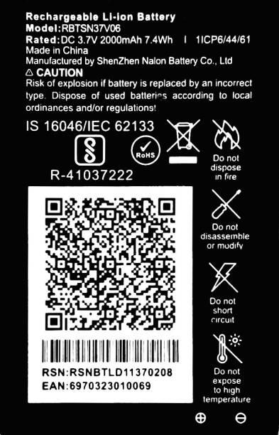 MATSV Mobile Battery For  Jio All jJio Keypad Phone battery 2000mAh