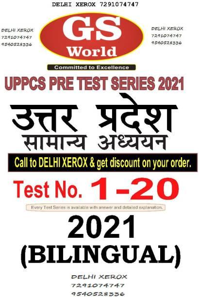 UPPCS TEST SERIES (Pre) 2021 GS WORLD 1-20