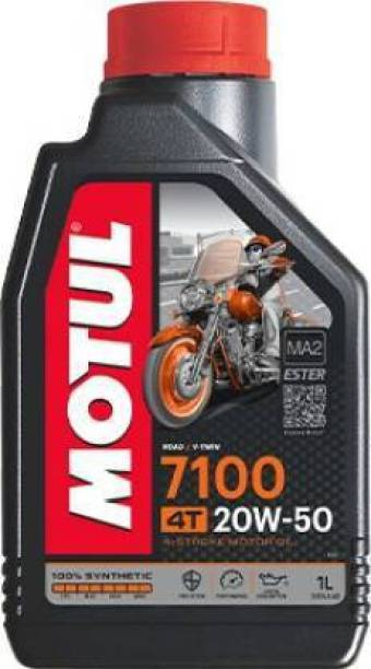 MOTUL 7100 4t 20w50 100% Synthetic Ester Synthetic Blend Engine Oil