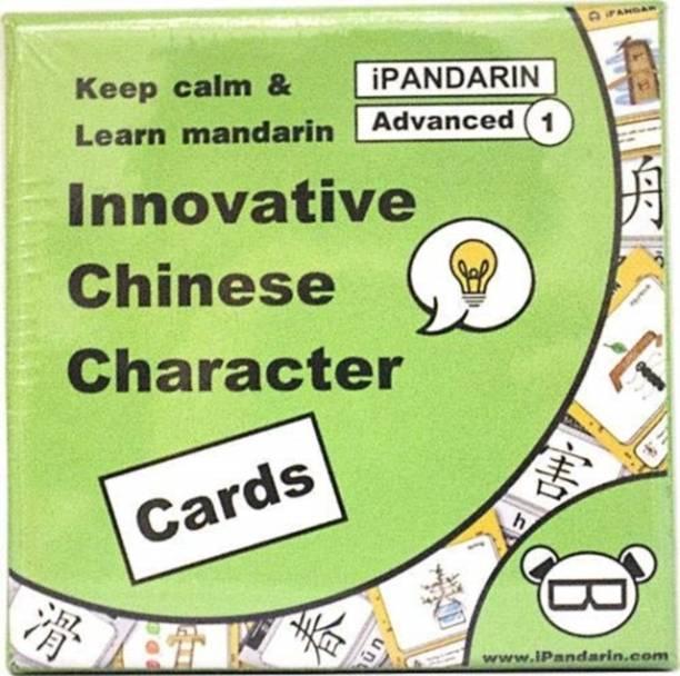 iPandarin Innovation Mandarin Chinese Character Flashcards Cards - Advanced 1 / HSK 3-4 - 105 Cards iPandarin