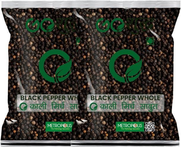 Goshudh Premium Quality Black pepper sabut Pack Of 2 100g each