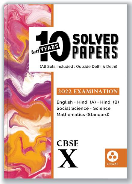Last Years Solved Papers: CBSE Class 10 for 2022 Examination (10 Solved Question Papers) (English, Hindi, Science, Social Science, Maths)