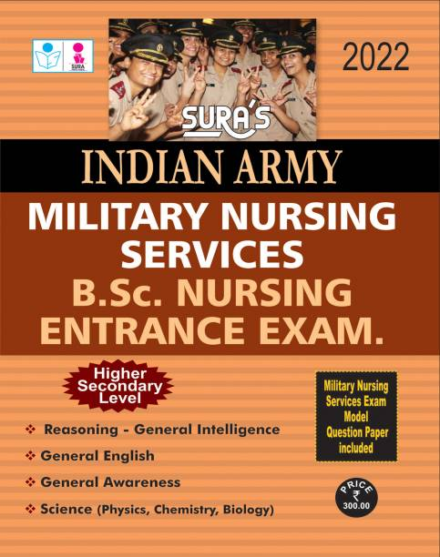 Indian Army Military Nursing Services(MNS) BSC Nursing Entrance Exam Books(Higher Secondary Level)