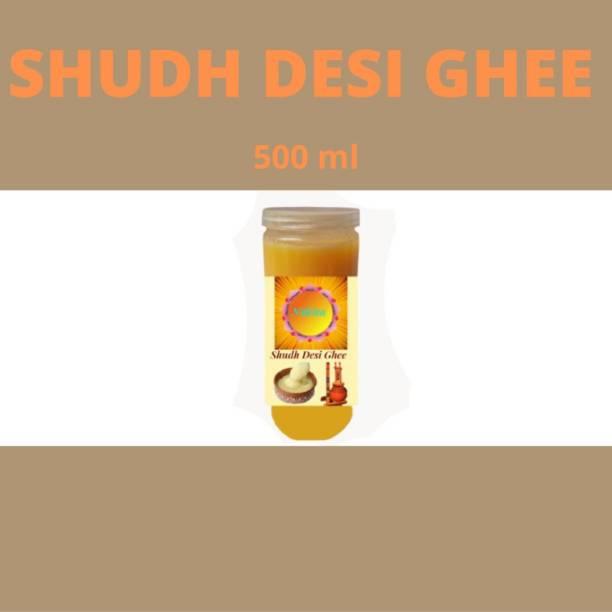 Nakisa SHUDH DESI GHEE 500 ml Plastic Bottle