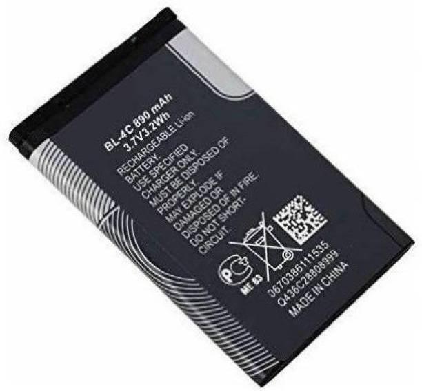 The original Mobile Battery For  Nokia 6300, 6260, 6170, 6131, 6110, 6100, 6101, 6021, 1202, 2650, 2690, 2220s, 2220, 7270, 7200 (BL-4C)
