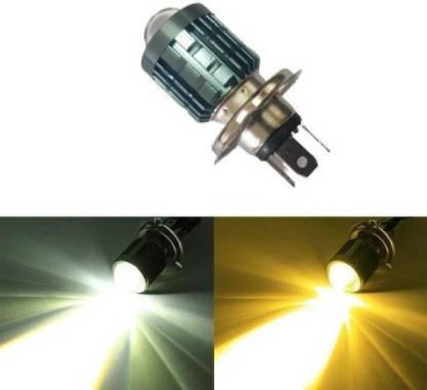 Munafa Mart LED Headlight for Hero, Honda, KTM, Bajaj, Mahindra, Yamaha Apache RTR 250, Avenger 220, Bullet 350, Discover 150, Karizma