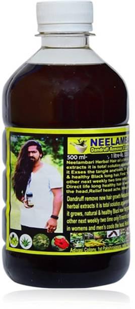 Neelambari Adivasi Herbal Hair Oil   Hair Growth Oil   Hair Thickening oil   Anti - Hair Fall Control Hair Oil