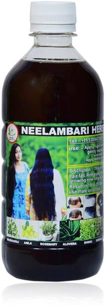 Neelambari 100% Ayurvedic Hair Oil | Adivasi Ayurvedic Hair Growth Oil | Hair Thickening oil | Anti - Hair Fall Control oil Hair Oil