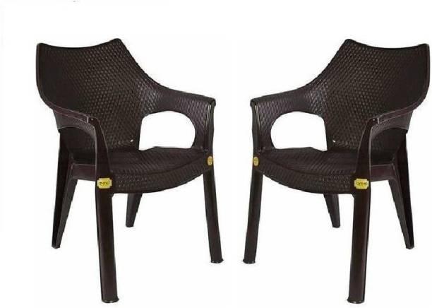 ANMOL MOULDED MOULDED FURNITURE Plastic Outdoor Chair SET OF of 2 Plastic Outdoor Chair