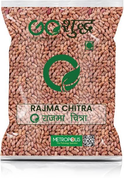 Goshudh Rajma Chithra (Whole)