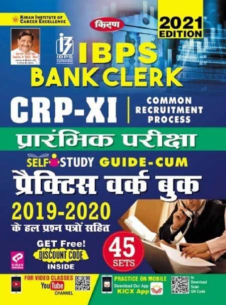 Kiran IBPS Bank Clerk CRP XI Preliminary Exam Self Study Guide Cum Practice Work Book Including Pervious Year Solved Paper 2019 to 2020 (Hindi Medium)(3393)