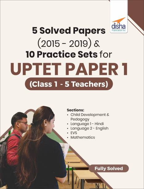 5 Solved Papers (2015 - 2019) & 10 Practice Sets for UPTET Paper 1 (Class 1 - 5 Teachers)