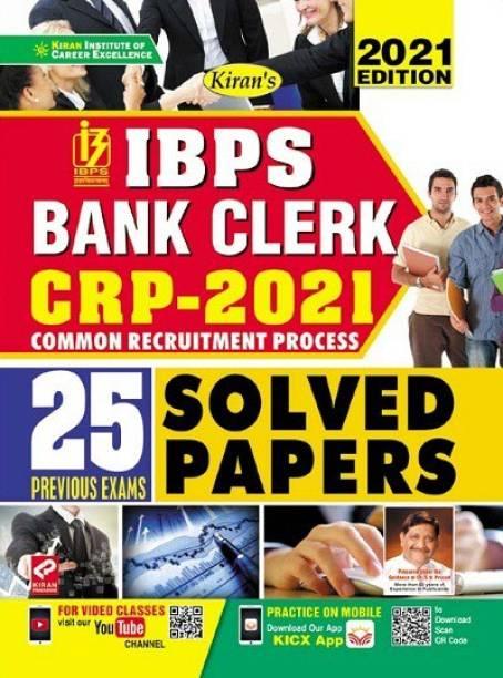 Kiran IBPS Bank Clerk CRP 2021 Total 25 Solved Papers(English Medium)(3394)