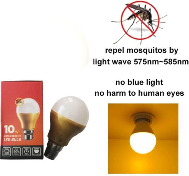 empresa industries Anti Mosquito lamp LED Mosquito Bulb Lighting Yellow LED Bug Light Bulb No Blue Light 220V-240V LED 10 - Watt (Eco Friendly LED Bulb Mosquito ) Electric Insect Killer