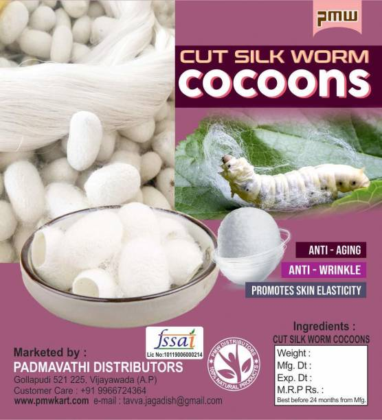 PMW Natural Silk Worm Cocoons - Pack Of 100 - Silk Cocoons - Natural Wrinkle Reduction - No Chemical Collagen Cream Makeup Remover