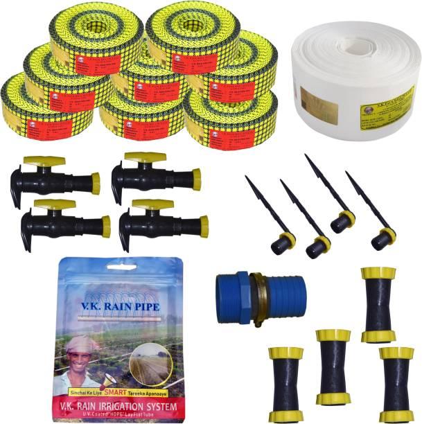 VK Sarvottam (1500 Sq m.) Rain Pipe PRO Irrigation System Drip Irrigation Kit