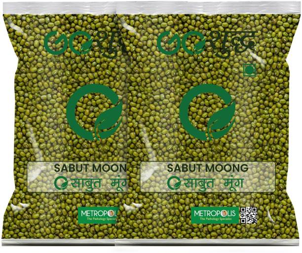 Goshudh Green Moong Dal (Whole)