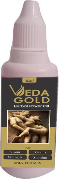 VEDA GOLD Lubricant oil for men, lubricant gel for men, massage oil for men, lube gel for men, lubricant sexual oil for men Lubricant