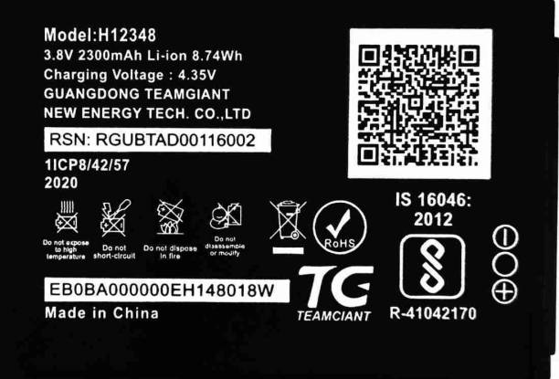 AEHUB Mobile Battery For  JIO WiFi Dongle M2S JioFi 2 Wireless router Jio F12 4G M2 Hotspot H12348