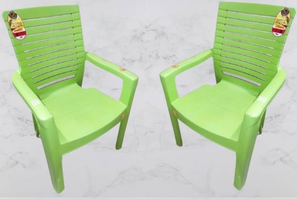 Highway Moulded Spine Care chair for home and office (3 years warranty on manufacturing defect only ) weight bearing capacity 200 Kg (pack of 2) Plastic Outdoor Chair