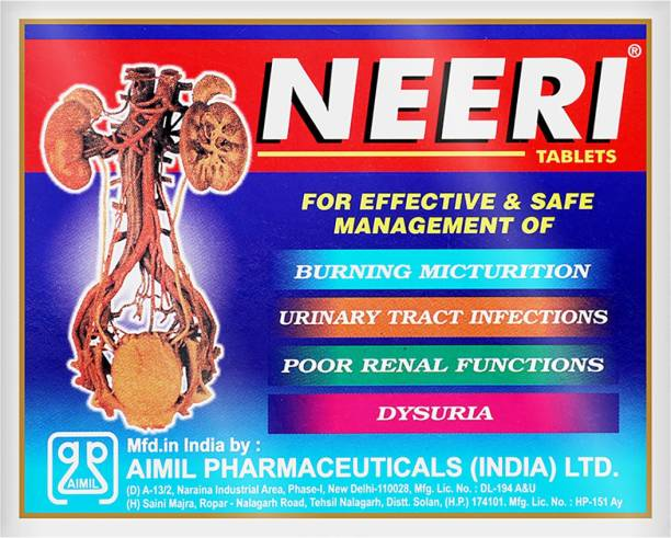 AIMIL NEERI Tablet for Kidney Health   Useful in Urinary Tract Infections (UTI)