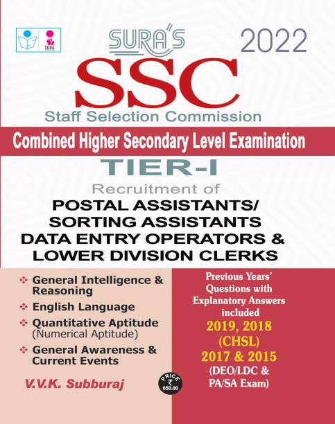 SSC combined Higher secondary level examination recruitment of postal assistants/ sorting assistants data entry operators & lower division clerks
