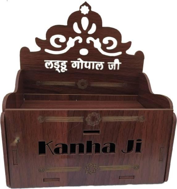 Candy Craft Present Lord Laddu Gopal Chowki Wooden All Purpose Chowki