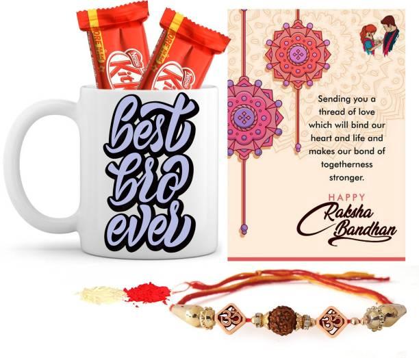 Sai Craft Creations Mug, Rakhi, Greeting Card  Set
