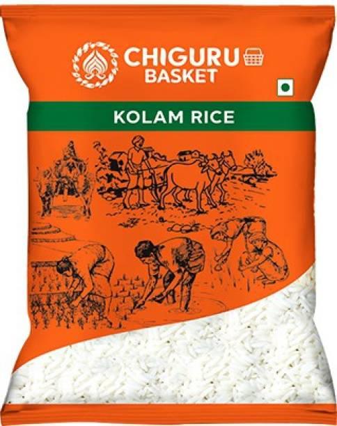 Chiguru basket Kolam Rice Kolam Rice (Long Grain, Raw)
