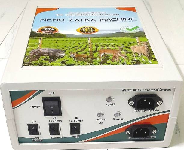 neno ZATKA MACHINE, solar charhe controller For 50 Acre (Fence Energizer) PWM Solar Charge Controller