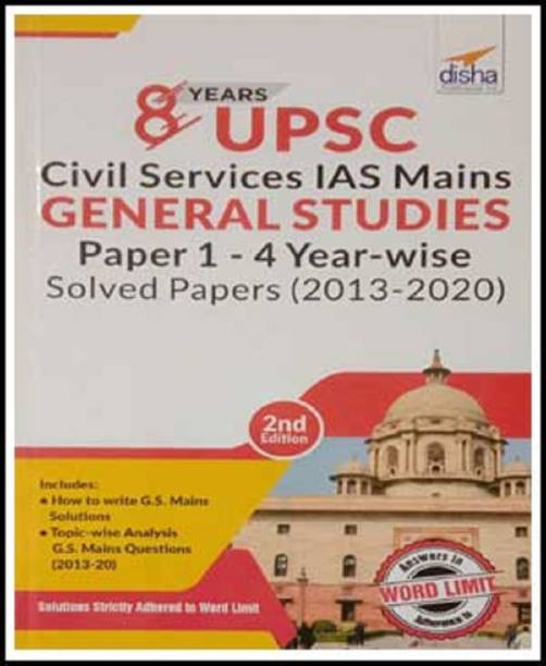 Disha - 8 Years UPSC Civil Services IAS Mains - General Studies Paper 1 - 4 Years - Wise Solved Papers (2013 -2020) - 2nd Edition - English Medium