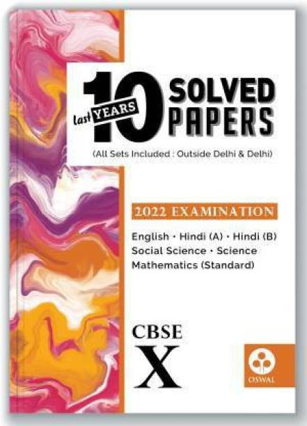 Cbse 10 Years Solved Papers Class - 10 ( 2022 )
